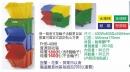 FHB-4068資源回收箱