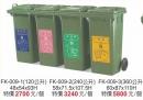 FK-009-3垃圾桶