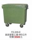 FK-009-E高密度聚乙烯