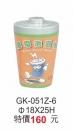 GK-051Z-6