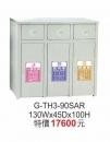 G-TH3-90SAR不銹鋼資源回收桶