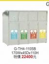 G-TH4-110SB不銹鋼資源回收桶