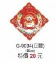 G-9094
