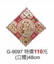 G-9097
