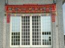 氣密拉窗 (12)