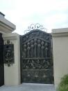 庭院小門4