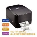 TSC TTP-244 Plus 熱轉式條碼標籤機