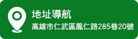 img-地址導航.png