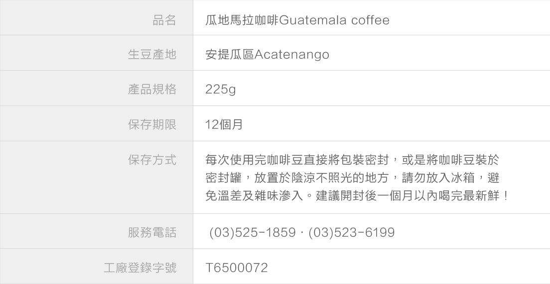 瓜地馬拉-04.jpg
