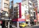喬山-竹北店