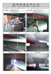 B3F揚水管增設白鐵雙球防震管_3_100.6.21