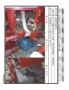 六月消防缺失改善99.7.29-8.4