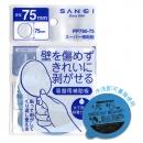 吸盤輔助貼片-75mm (清水沖洗可重複使用)