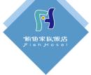 鮪魚家族-旗魚經典商務大飯店