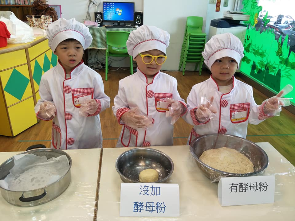 主題活動-自己動手做饅頭
