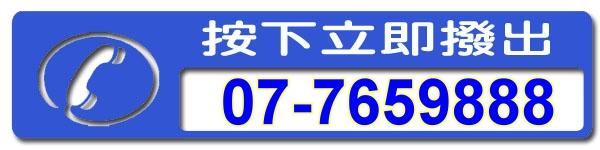 包通TEL_link.jpg