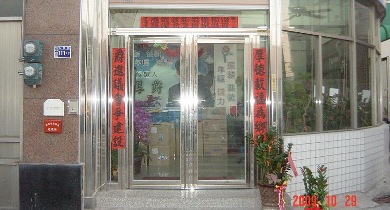不銹鋼玻璃門設計規劃,維修施工