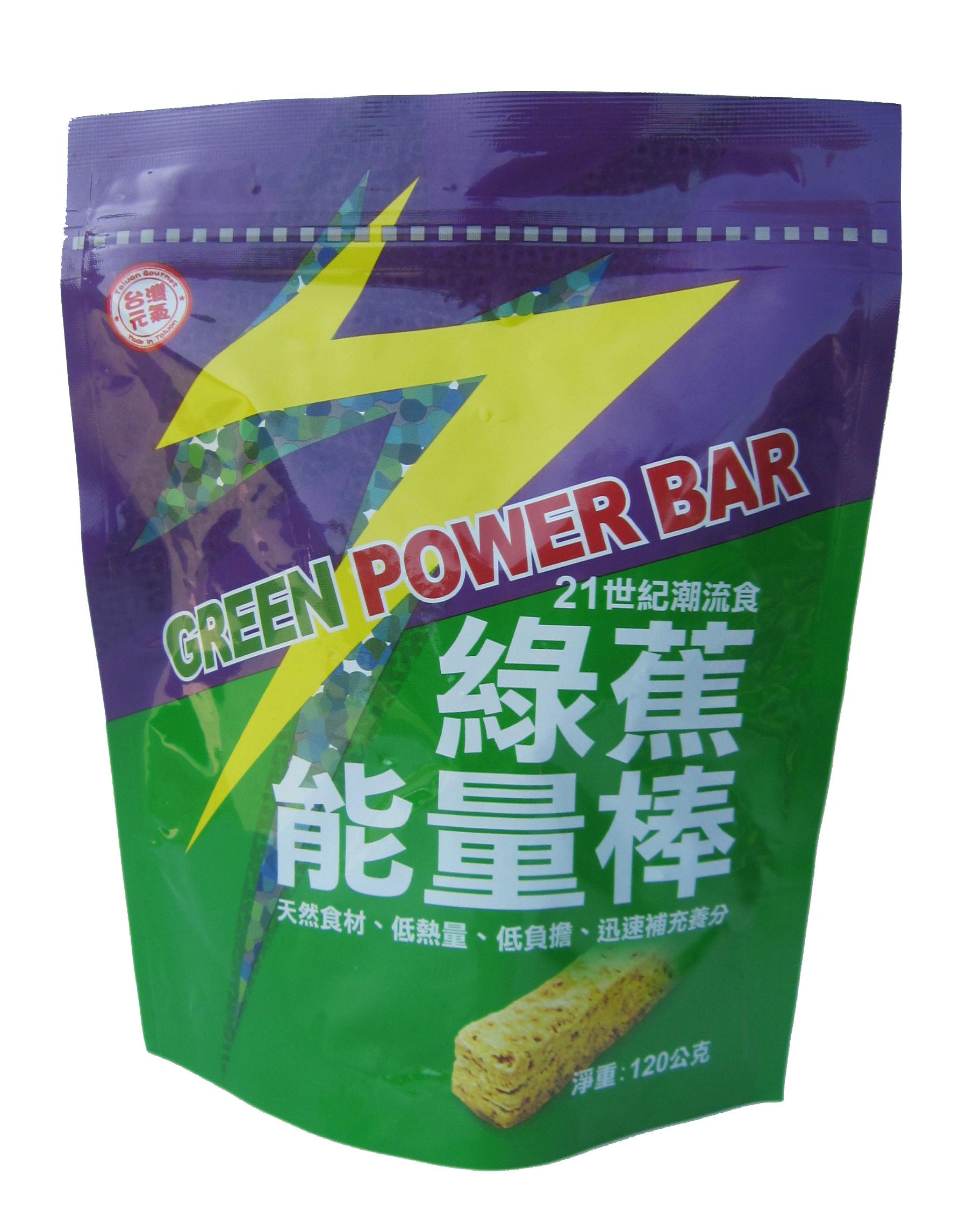 綠蕉能量棒