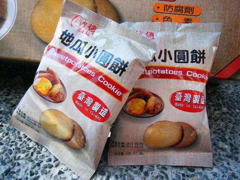 臺旺 - 地瓜小圓餅 (30公克X6包/盒)