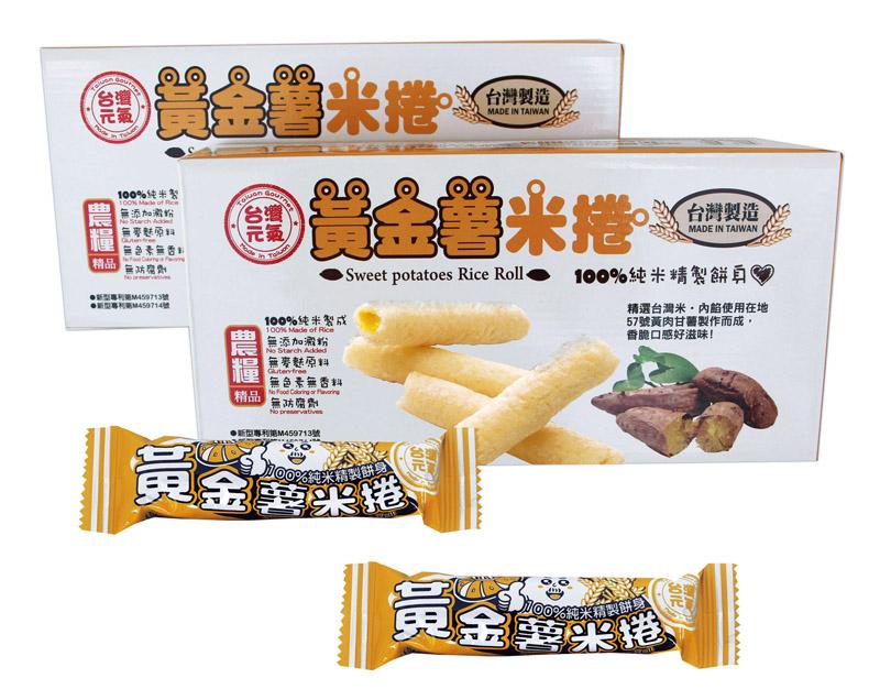 臺旺- 台灣黃金薯米捲 (8公克x12包入/盒)