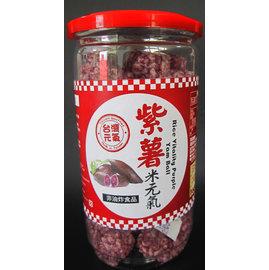 臺旺- 紫薯米元氣 罐裝系列 (168公克/罐)