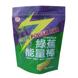 臺旺 - 綠蕉能量棒 (120公克 / 罐)