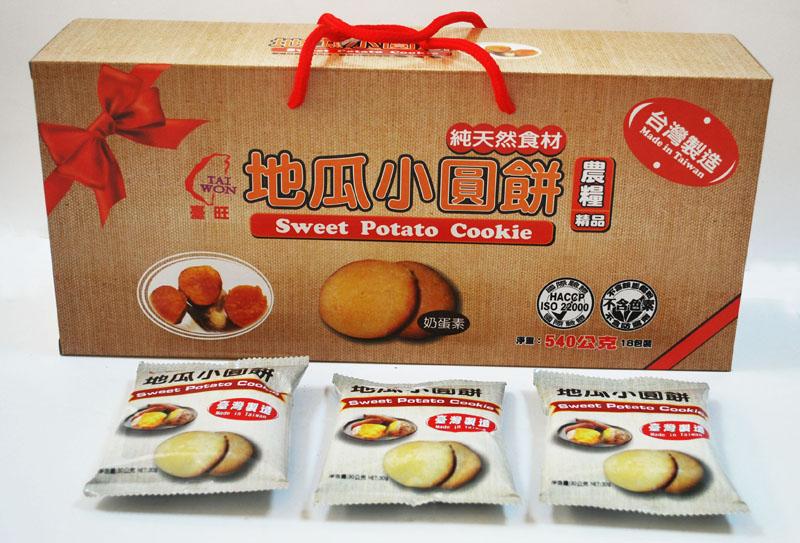 臺旺 - 地瓜小圓餅 (30公克X18包)