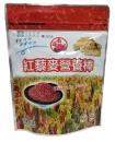 紅藜麥營養棒