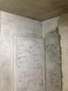 地下室牆面 (15)
