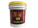 隔熱3D防水塗料