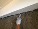 壁癌打除水泥粉刷層【導角挖深】---以自癒膠塗刷1道---2