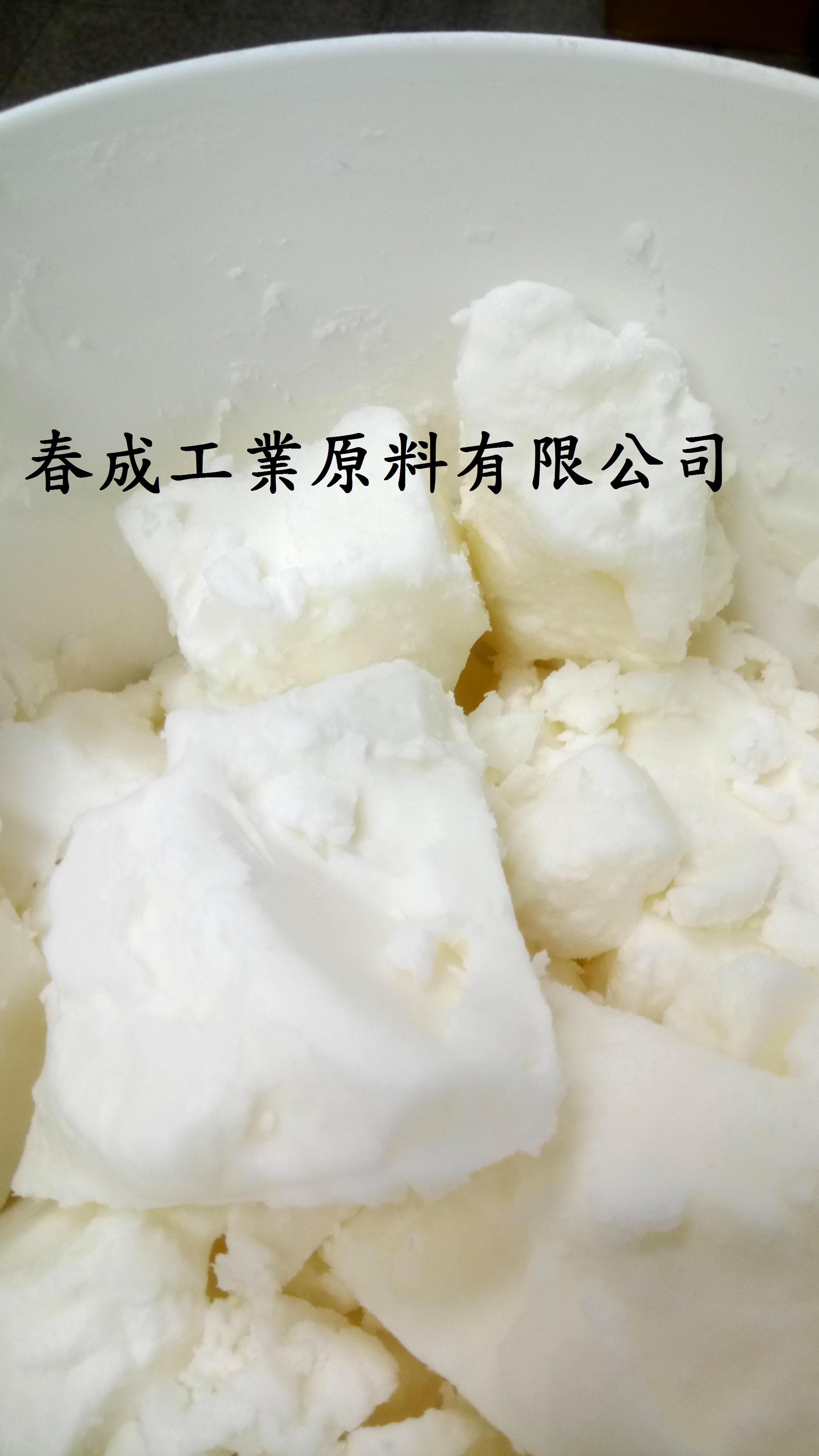 乳木果油(乳油木果)