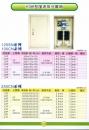 HS品型匯流排分電箱 (2)