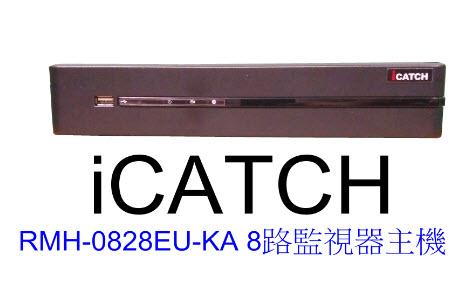 RMH-0828EU-KA 8路監視器主機