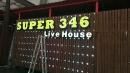 SUPER346