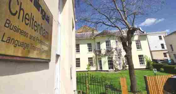 英國喬丁翰國際語言學校