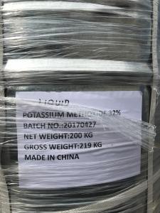 甲醇鉀30%.甲醇鈉30%