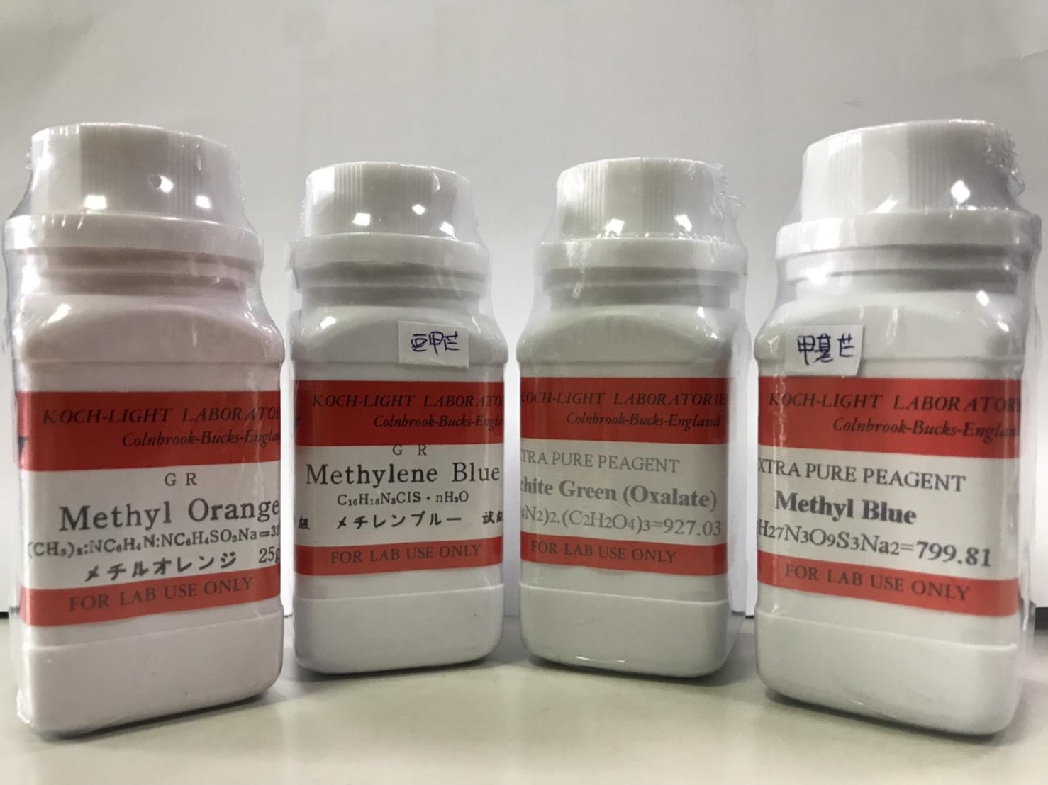 甲基藍 亞甲藍 甲基橙 孔雀綠 酚鈦.....指示劑 染色劑