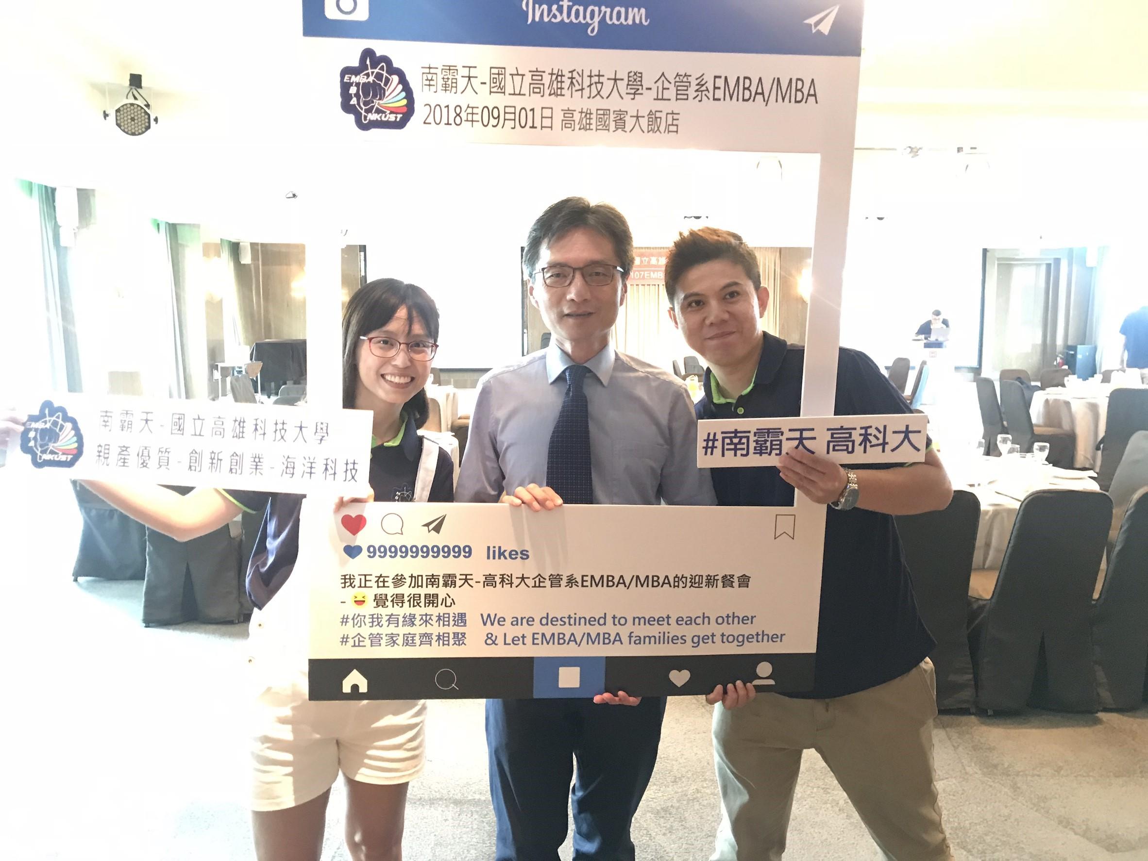 2018.09.01 迎新餐會_180923_0046.jpg