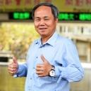 黃義俊教授兼國際事務處國際長