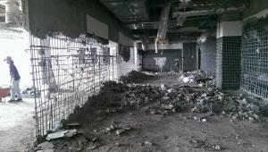 國賓拆除工程