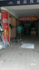 嘉義店面木作裝潢拆除