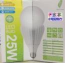 LED燈泡 25W