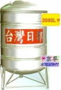 亞昌-日都水塔 3000L甲