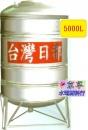 亞昌-日都水塔 5000L