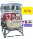 亞昌-特厚水塔 500L