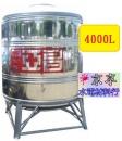 亞昌-特厚水塔 4000L