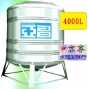 亞昌-藍帶水塔 4000L