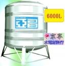 亞昌-藍帶水塔 6000L