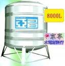 亞昌-藍帶水塔 8000L